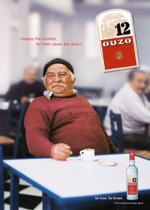 ouzo-12-husband-small-73097